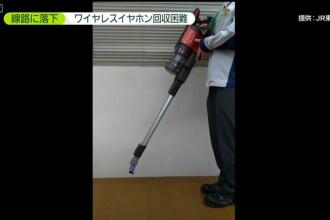 """Cum a apărut """"aspiratorul de căști"""" și unde este folosit gadgetul"""