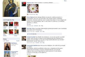 Sfanta Parascheva de la Iasi are pagina pe Facebook!