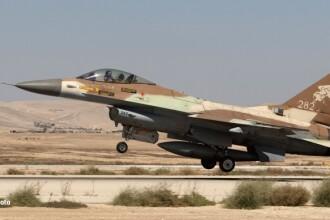 Presa americana: Israelul a bombardat o cladire din Siria, unde ar fi fost ascunse arme chimice