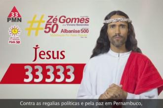 Iisus, fara barba si cu parul scurt, in cea mai veche imagine descoperita pana acum, in Spania
