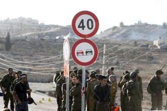 Soldati israelieni au impuscat mortal, din greseala, un evreu in Ierusalim. Anuntul facut de liderii radicali palestinieni