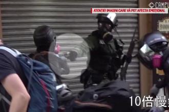 Momentul în care un protestatar este împușcat de polițiști, în Hong Kong