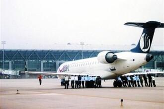 Chinezii au ajuns sa impinga avioane