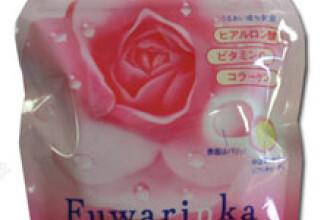 Ce se intampla daca mananci aceasta guma lansata recent in Japonia