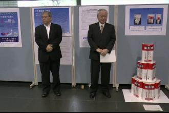 Masurile anticalamitate luate de Japonia. Populatia este indemnata de oficiali sa-si faca stocuri de hartie igienica