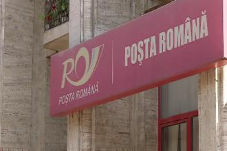 O mașină a Poștei Române a fost jefuită. Cu ce sumă a reușit să fugă hoțul