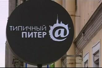 Doi oameni au murit într-o cafenea din Rusia, după ce o conductă cu apă clocotită s-a spart