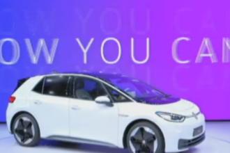 (P) Volkswagen a lansat noul ID.3, prima sa mașină full electrică
