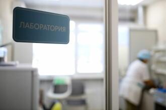 Explozie la un laborator din Rusia unde sunt depozitate virusurile variolei și HIV