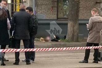 Schimb de focuri în centrul Moscovei. Un poliţist a fost ucis iar altul, grav rănit