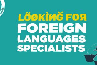 SRI angajează cunoscători de limbi străine. Care sunt condițiile
