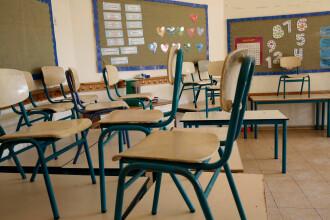 Profesorii fără