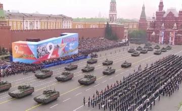 O paradă militară grandioasă, anulată în Rusia din cauza pandemiei de coronavirus