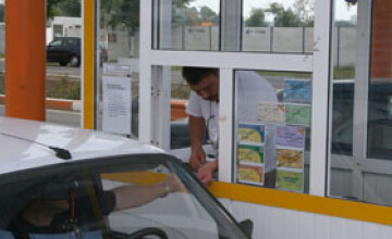 Taxa de la intrarea în staţiunea Mamaia, \