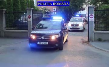 Un bărbat din Prahova, cercetat pentru cămătărie. Mărturiile reclamanților