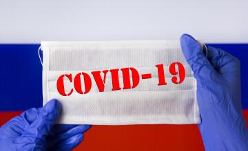 Coronavirus România, bilanț 28 ianuarie. 2.901 cazuri noi, 989 - numărul pacienților de la ATI