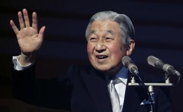 Ultimul mesaj de Anul Nou transmis de împăratul Japoniei, înainte să abdice