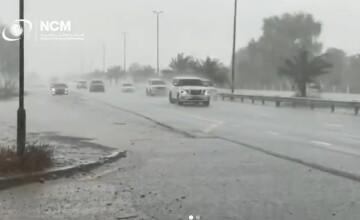 Dubai ploi
