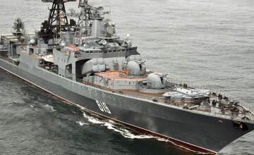 Rusia a anuntat ca nave din Flota de Nord a tarii efectueaza exercitii in Canalul Manecii. Reactia britanicilor