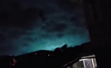 Fenomenul misterios surprins in Noua Zeelanda. Ce a aparut pe cer in timpul cutremurului. VIDEO