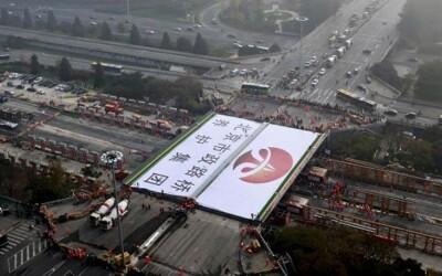 Dorele, ce-ai facut, ma? :) In cat timp reusesc chinezii sa darame si sa reconstruiasca un pod cu 4 benzi pe sens: VIDEO