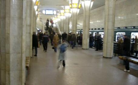 Metroul din Minsk