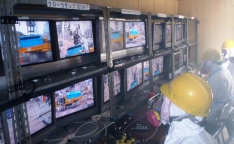 Centrul de control TEPCO