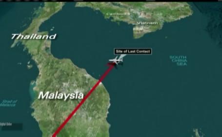 LOST, avionul disparut din Malaysia. Zborul MH370 era \