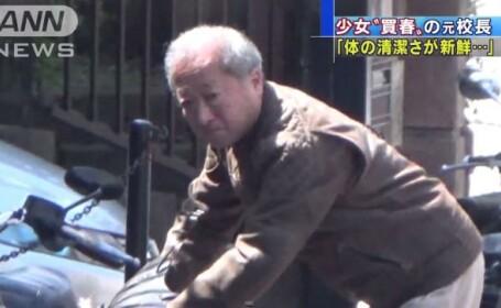 Yuhei Takashima