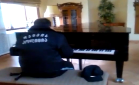 gardian pian