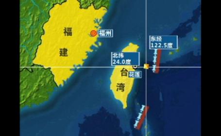 Cutremur cu magnitudinea de 6,6, in Taiwan. O persoana a murit dupa ce un transformator electric a explodat