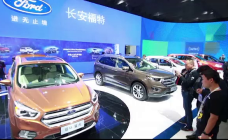 salonul auto de la Beijing
