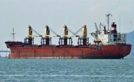 vas sud-coreean disparut