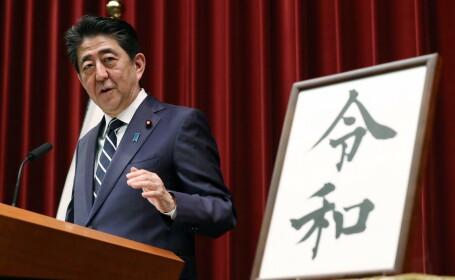 Japonia intră într-o nouă eră imperială, după abdicarea lui Akihito. Ce înseamnă Reiwa