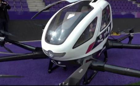 Cum arată taxiul viitorului. Proiectul va fi dezvoltat de un grup aerospațial austriac