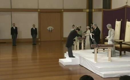Împăratul Akihito