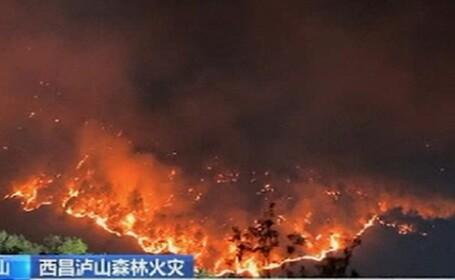 18 pompieri au murit într-un incendiu devastator, în China