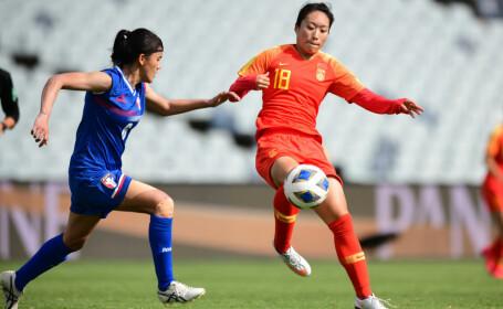 În lume sunt cinci țări unde se mai joacă fotbal. Care sunt acestea