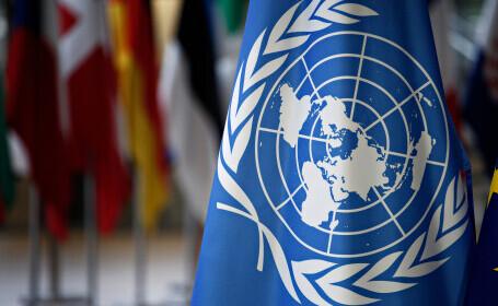 ONU îşi va menţine misiunea de asistenţă în Afganistan după retragerea SUA şi NATO