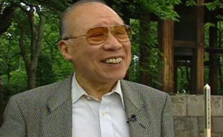 Gaichi Kono