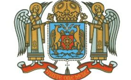 sigla Patriarhia Romana