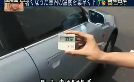 Metoda de racit rapid masina pe canicula, fara aer conditionat. VIDEO