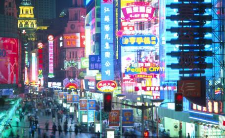 China are datorii mai mari decat America, sustin analistii