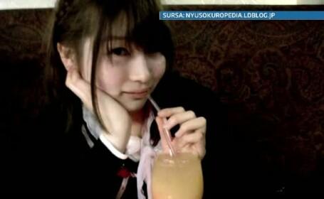 Masuno Yurika