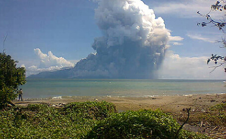 vulcan Indonezia - 1