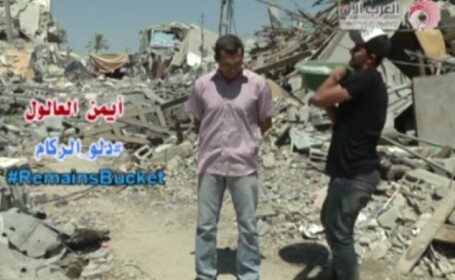 Galeata cu gheata, inlocuita cu cea cu moloz. Un palestinian din Gaza si-a turnat moloz in cap: Aici nu avem apa de irosit