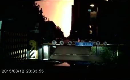 explozie china filmata