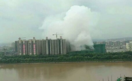 explozie centrala China
