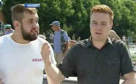 reporter lovit