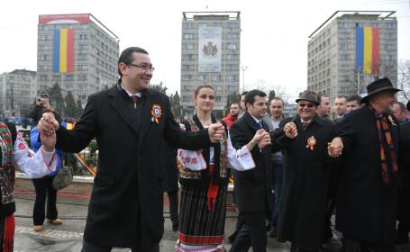 Victor Ponta si Varujan Vosganian